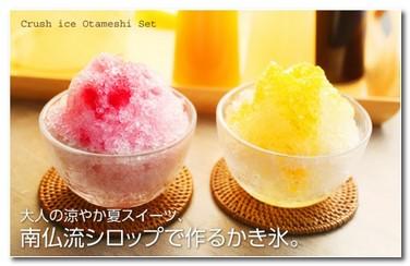 2012-07-23_163732.jpg